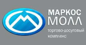 Маркос МОЛЛ
