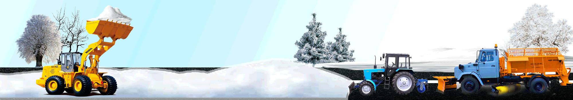 Зимняя механизированная уборка
